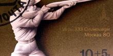 Sello conmemorativo de los Juegos Olímpicos de Moscú 80
