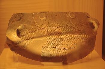 Vasija neolítico, Huesca