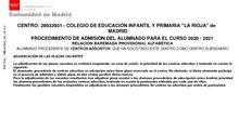 puntuacion centro subsidiario