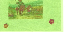 Poema de Don Quijote y Sancho Panza