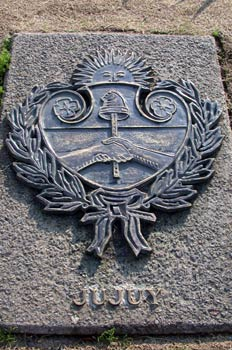 Escudo de la provincia de Jujuy, Argentina, 1960