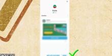 Instalación de la app Roble en Android