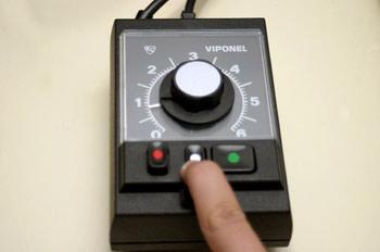 Botón de luz de enfoque