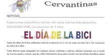 Crónicas Cervantinas - 30 de junio de 2017