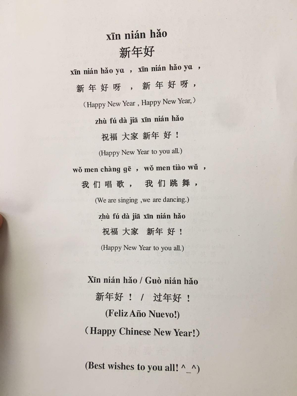 Lengua y Cultura china 2