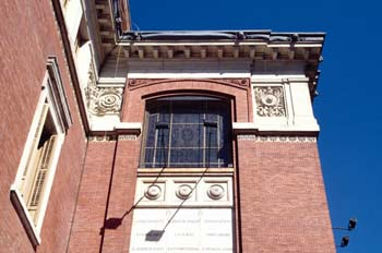 Edificio de la Real Academia de la Lengua, Madrid