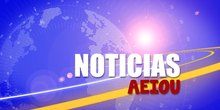 Noticias marzo CEIP carmen Iglesias