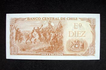 Reverso de un billete de diez escudos chilenos